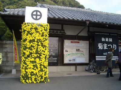 Gennkan1